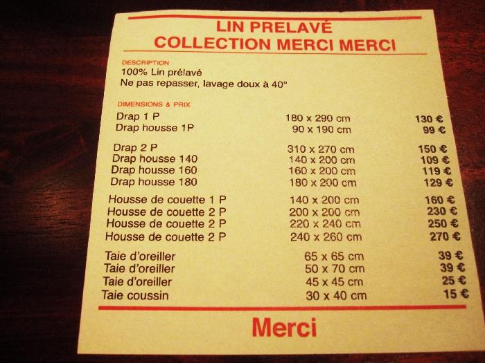 二人であれば2メートル以上は当然!と思っているフランス人