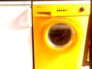 夢の洗濯機をさがして