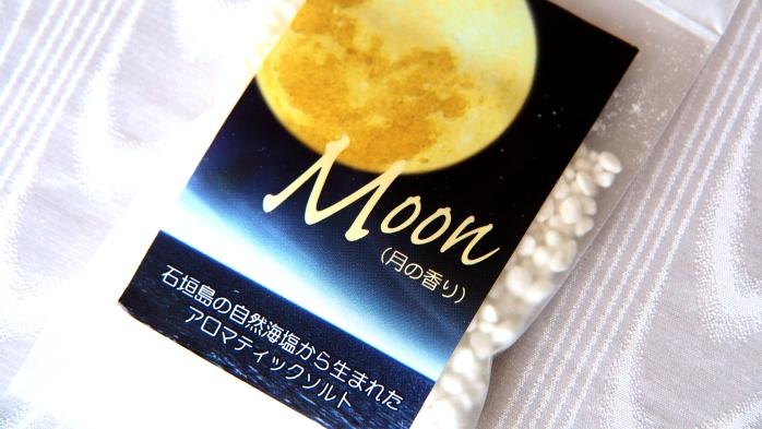MOON石垣島の自然海塩から生まれたアロマティックソルト