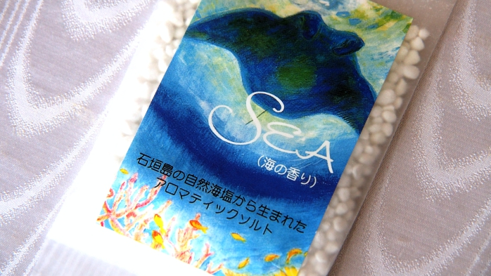 SEA石垣島の自然海塩から生まれたアロマティックソルト